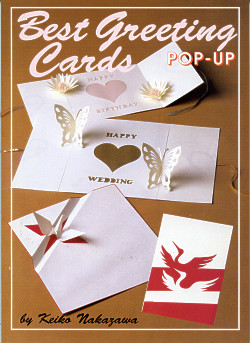 Best Pop-Up Greeting Cards