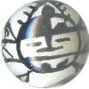 14mm Hand Painted Porcelain Petroglyph ROUND Beads